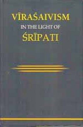 Virasaivism in The Light of Sripati