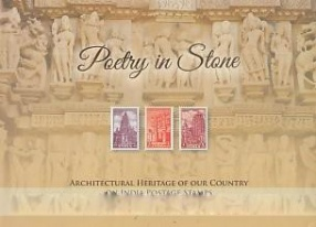 Poetry in Stone: Architectural Heritage of Our Country on India Postage Stamps