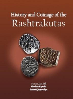 History and Coinage of the Rashtrakutas