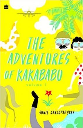 The Adventures of Kakababu