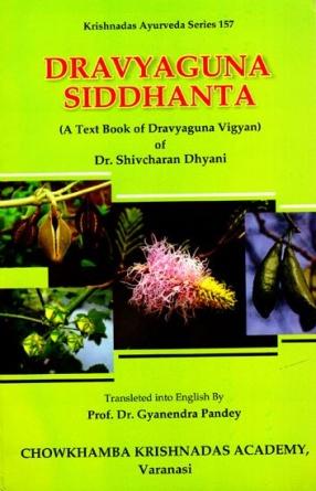 Dravyaguna Siddhanta: A Text Book of Dravyaguna Vigyan