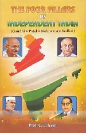 The Four Pillars of Independent India