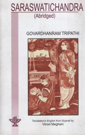 Saraswatichandra: Abridged