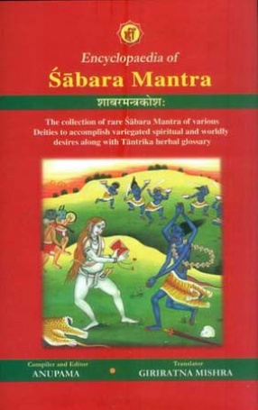 Encyclopaedia of Sabara Mantra: The Collection of Rare Sabara Mantra of Various Deities to Accomplish Variegated Spiritual and Worldly Desires along with Tantrika Herbal Glossary (In 2 Volumes)