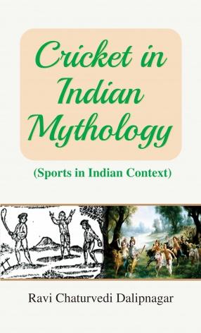 Cricket in Indian Mythology