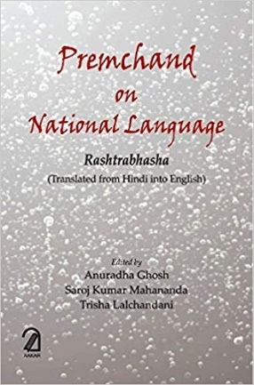 Premchand on National Language: Rashtrabhasa (Translated from Hindi to English)