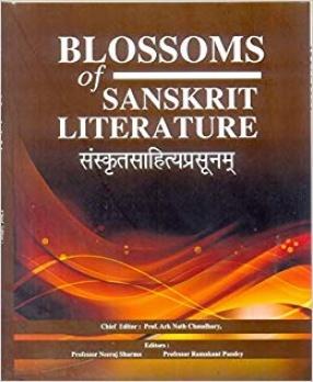 Sanskritsahityaprasunam: Blossoms of Sanskrit Literature