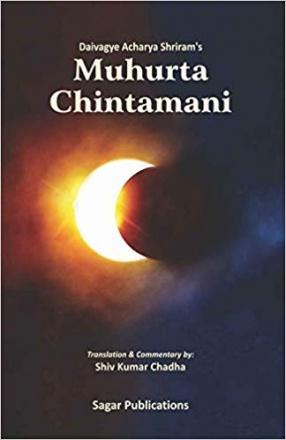 Muhurta Chintamani