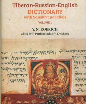 Tibetan-Russian-English Dictionary: With Sanskrit Parallels (In 2 Volumes)
