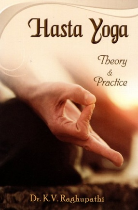 Hasta Yoga (Theory and Practice)