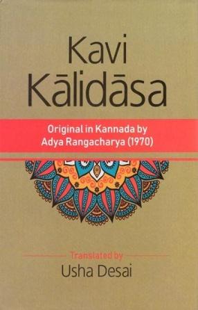 Kavi Kalidasa