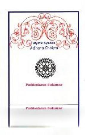 Adhara Chakra: Mystic Symbols