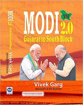 Modi 2.0 Gujrat to South Block