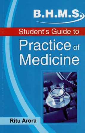Student's Guide to Practice of Medicine