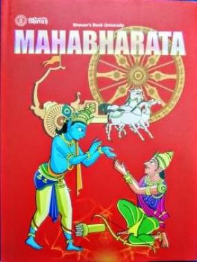 Mahabharata in Comics