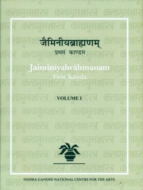 Jaiminiyabrahmanam (In 3 Volumes)