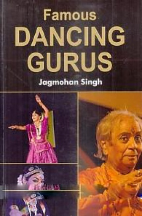 Famous Dancing Gurus