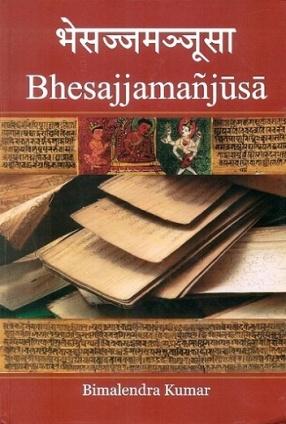 Bhesajjamanjusa