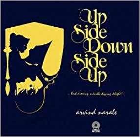 Upside Downside Up