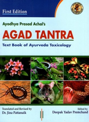 Agad Tantra: Text Book of Ayurvedic Toxicology