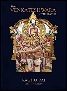 Shri Venkateshwara Tirupati