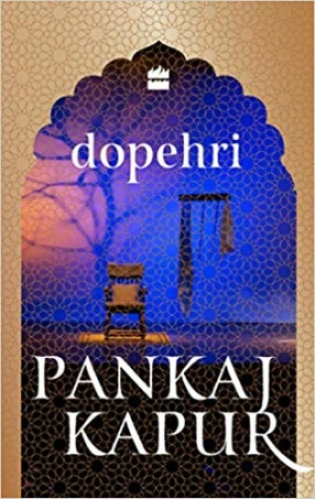 Dopehri: A Novel