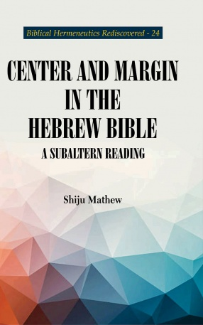 Center and Margin in the Hebrew Bible: A Subaltern Reading