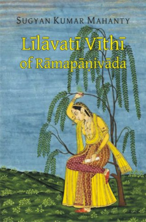 Lilavati Vithi of Ramapanivada