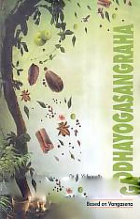 Siddhayogasangraha: Based on Vangasena