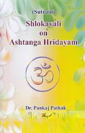 (Sutram) Shlokavali on Ashtanga Hridayam