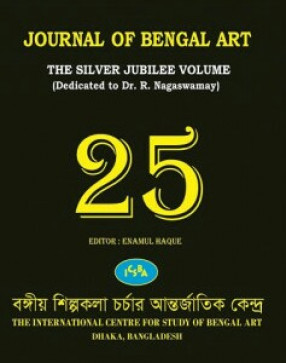 Journal of Bengal Art: Vol. 25