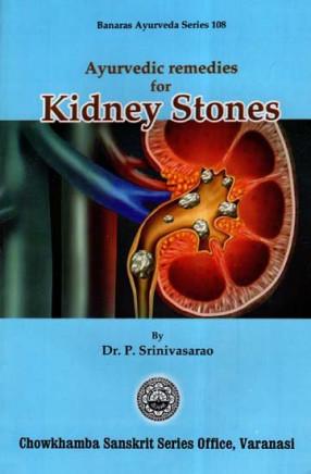Ayurvedic Remedies For Kidney Stones