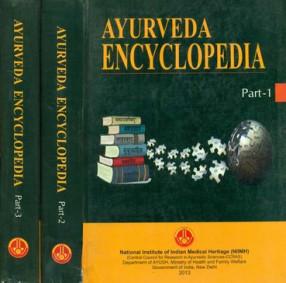 Ayurveda Encyclopaedia (In 3 Volumes)