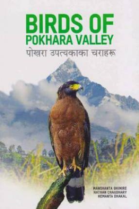 Birds of Pokhara Valley
