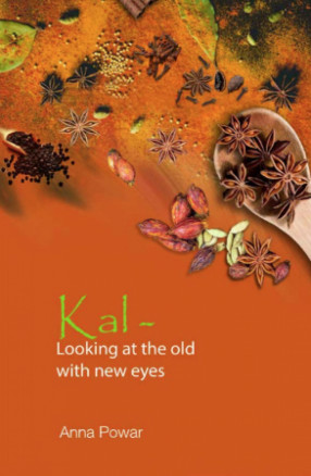 Kal - Looking at the Old With New Eyes