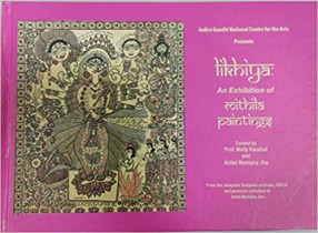 Likhiya: an Exhibition of Mithila Paintings: from Archives of the Janapada Sampada, IGNCA and Personal Archives of Artist Manisha Jha, Date: 6th-22nd September, 2019, time: 11 a.m. to 7 p.m., venue: Twin Art Gallery, IGNCA, C.V. Mess, Janpath, New Delhi