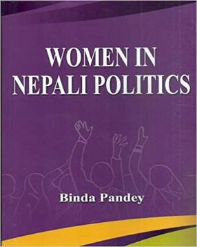 Women in Nepali Politics: Looking Through Feminist Perspectiv