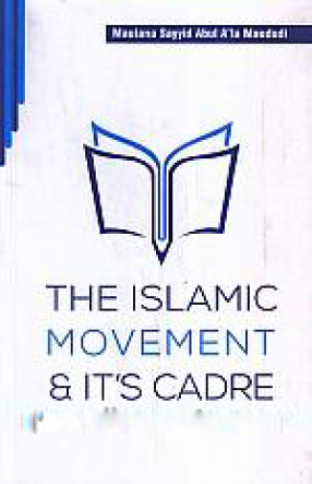 The Islamic Movement and Its Cadre