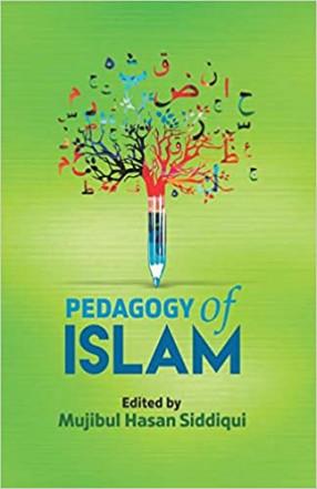 Pedagogy of Islam