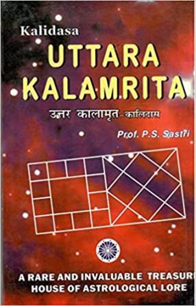 Uttara Kalamrita = Uttara Kalamrta