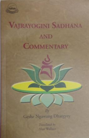 Vajrayogini Sadhana & Commentary