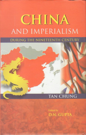 China and Imperialism: During the Nineteenth Century