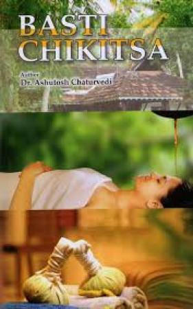 Basti Chikitsa