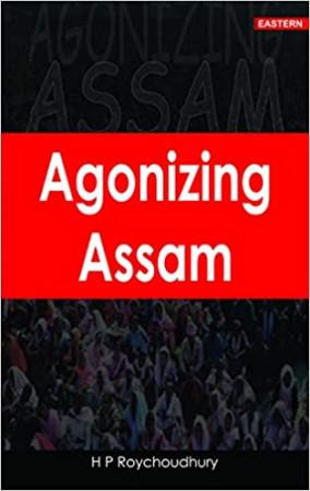 Agonizing Assam