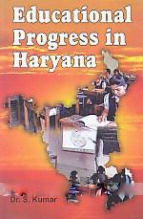 Educational Progress in Haryan