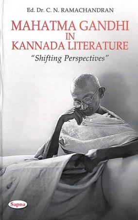 Mahatma Gandhi in Kannada Literature: