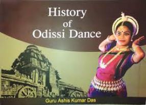 History of Odissi Dance