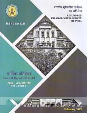 Annual Report 2017-2018= Varshika Prativedana, 2017-2018