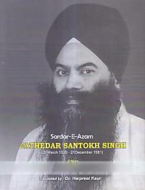 Sardar-E-Azam: Jathedar Santokh Singh: 20 March 1929 - 21 December 1981