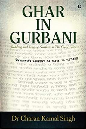Ghar in Gurbani: Reading and Singing Gurbani - the Guru's Way